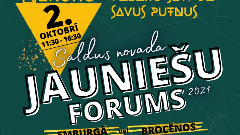 2.oktobrī Saldus novada jauniešu forums 2021
